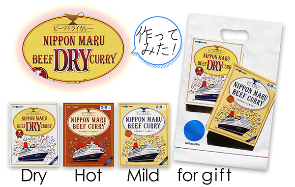 02nipponmaruDRYcurry04
