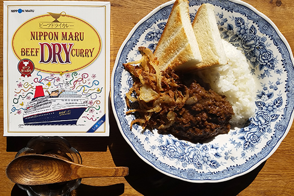 04nipponmaruDRYcurry01